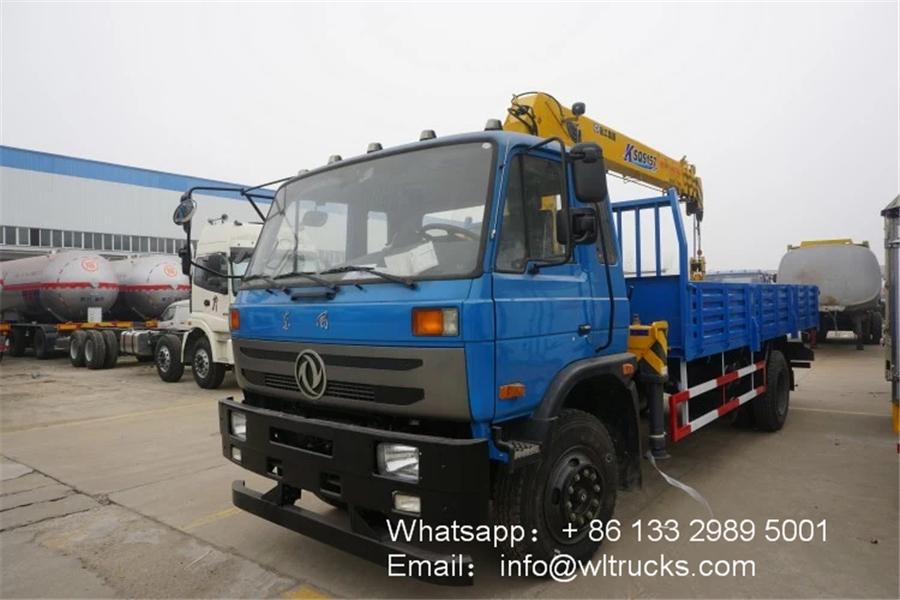 4x2 China 6ton 7ton 8ton crane truck