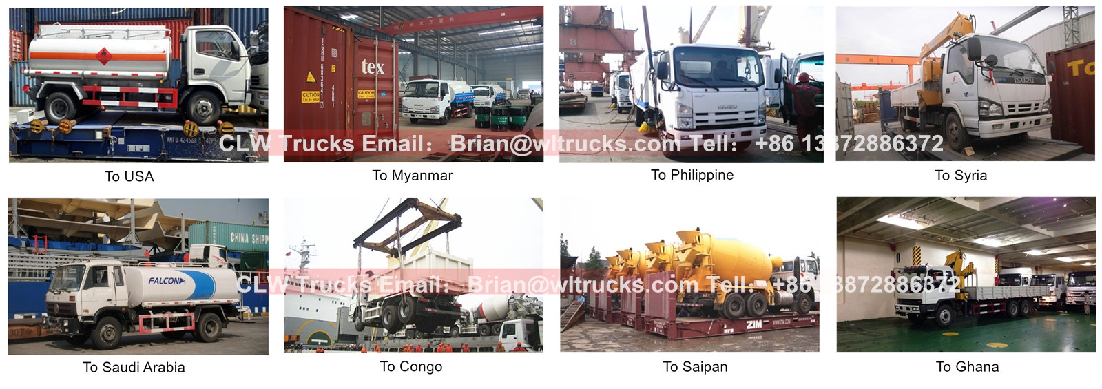 water Spray truck shipping