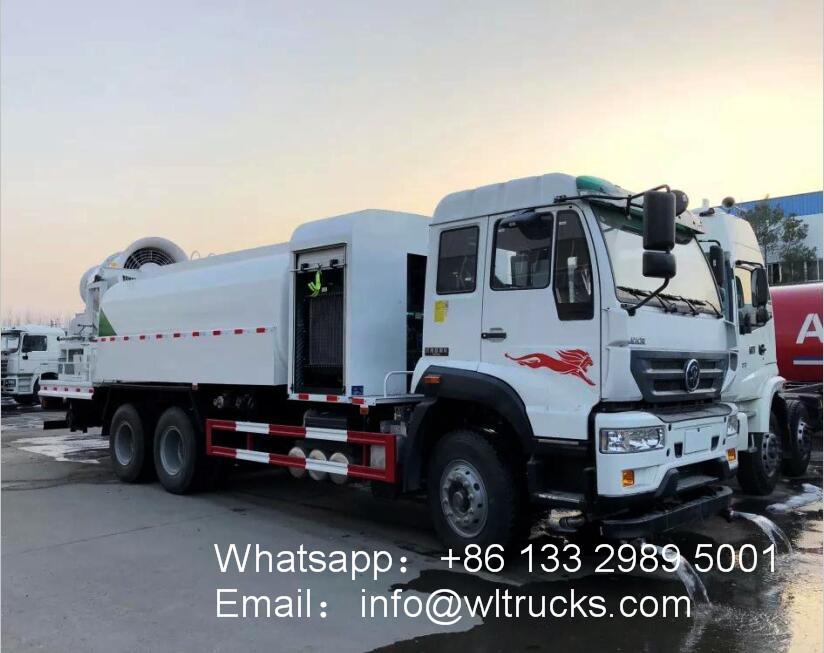 6x4 Sinotruk Steyr 16 ton 120m Dust suppression truck
