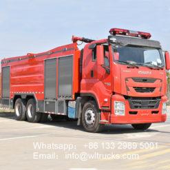 12ton foam fire truck
