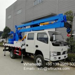 12m aerial work truck