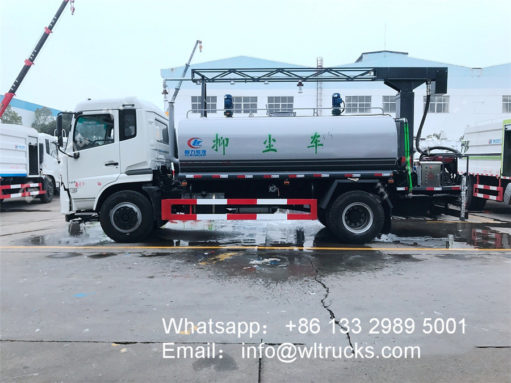 15000L Railway dust suppression truck