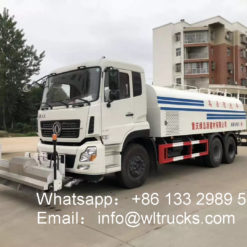 16 ton washing truck