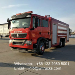 16ton foam fire engine truck