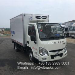 IVECO yuejin 2 ton refrigerator van truck