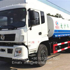 25 ton water spray truck