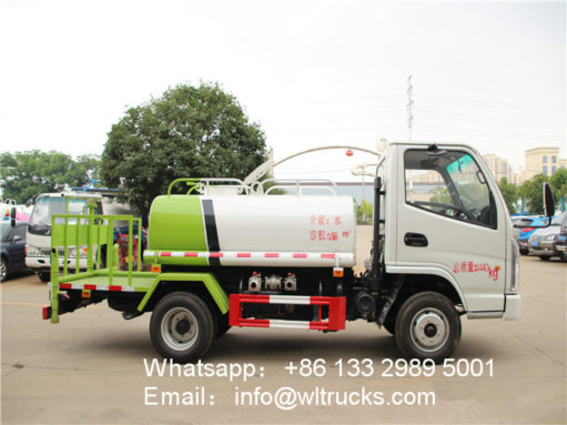 3 ton small water bowser truck
