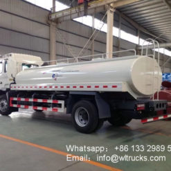 4000 gallon water tank truck