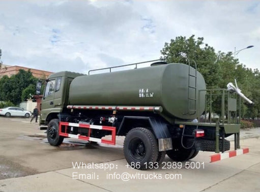 4x4 Dongfeng water truck
