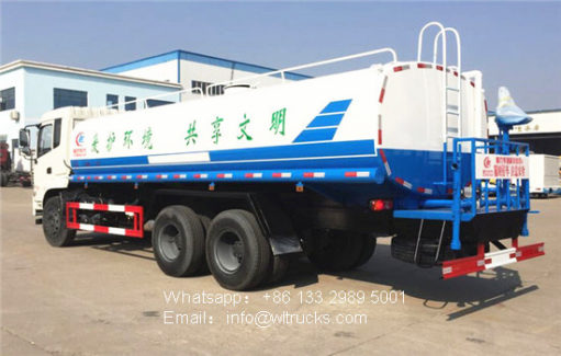 6x4 Dongfeng 20 ton water truck