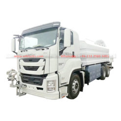 6x4 ISUZU 16 ton Fog cannon disinfection spray truck