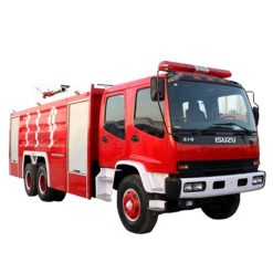 6x4 Japan ISUZU FVZ 11000 liter fire fighter truck
