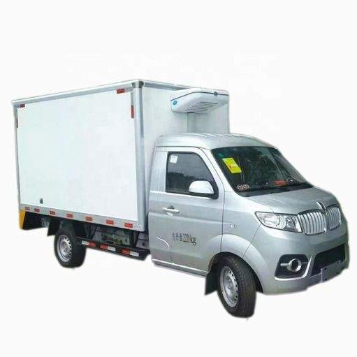 Brilliance Jinbei 1 ton refrigerator truck for sale