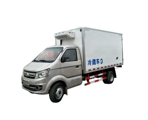 Changan 1ton gasoline refrigerator trucks
