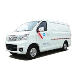 Changan 4m3 minibus refrigerated truck