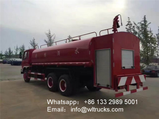 Dongfeng 15000L to 20000L fire water truck