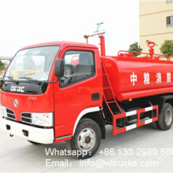 Dongfeng 4000 liter Fire fighting water truck