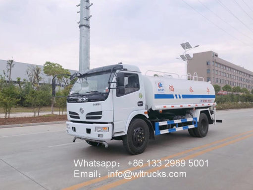 Dongfeng 8 ton water tank truck