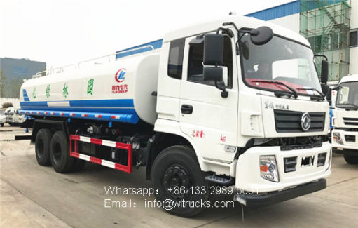 Dongfeng water spray truck