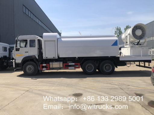 Dust suppression truck