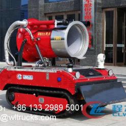 Fire fighting smoke extinguisher robot