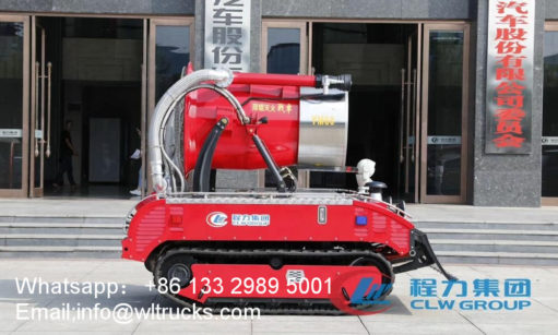 Fire smoke extinguisher robot