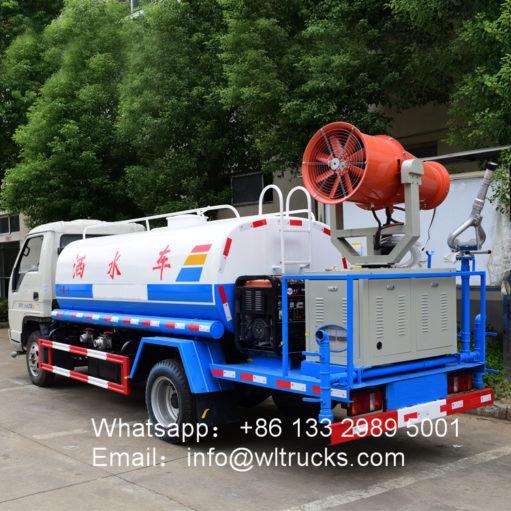 Foton Dust suppression truck