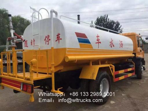 ISUZU fvr water tank truck