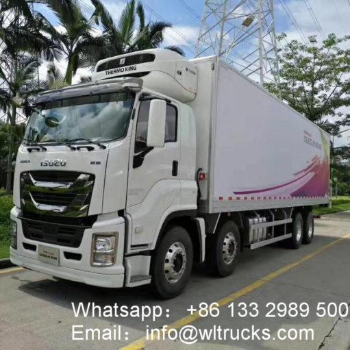 ISUZU refrigerated truck