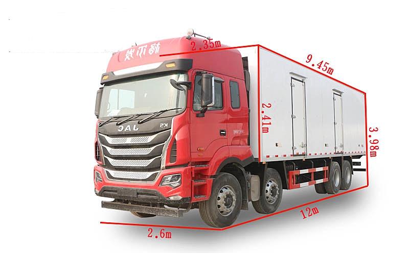 8x4 JAC 25 ton to 30 ton refrigerator box truck