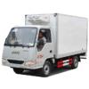 JAC small refrigerator box truck
