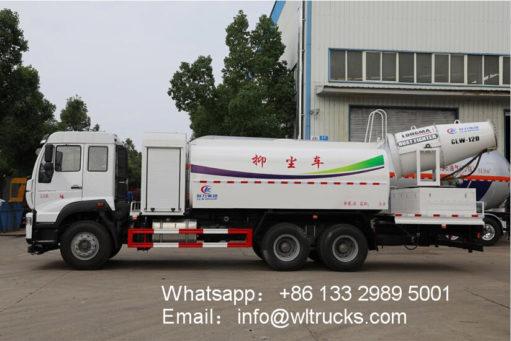 Sinotruk Dust suppression truck