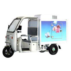 Three wheeler electric refrigerated truck
