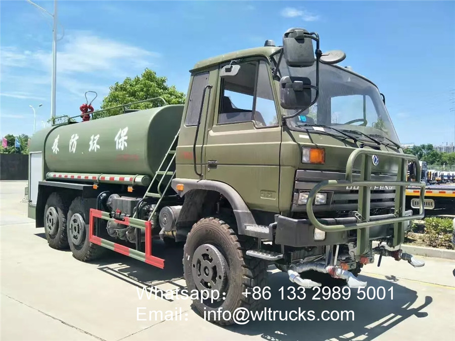 6WD Dongfeng 6x6 forest desert off-road fire water truck