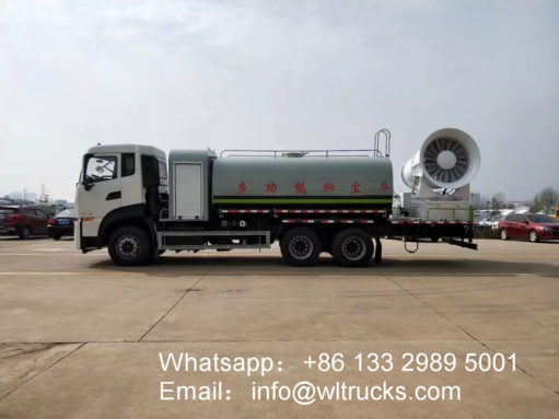 disinfect truck