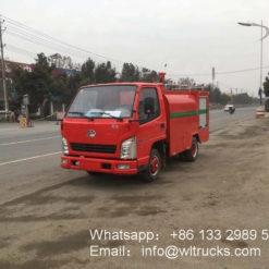 FAW mini water tower fire fighting truck