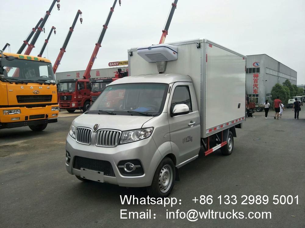 Brilliance Jinbei 1 ton refrigerator truck