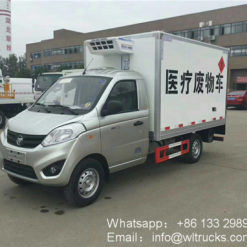 Foton small gasoline Medical waste truck