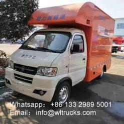 Chengli brand electric street pizza food truck