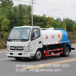 KAMA 5 ton water pump car