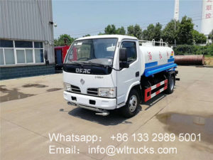 1000 gallon small water tank truck