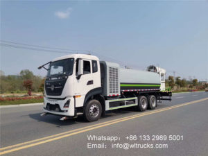 16000L Disinfection spray truck