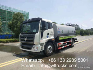 3500 gallon water tanker truck