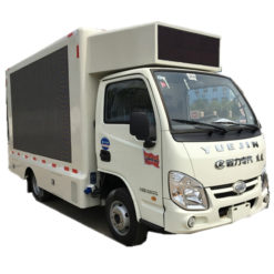 4X2 Yuejin small Led billboard truck