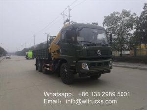 6WD 6x6 Folding arm truck mounted crane