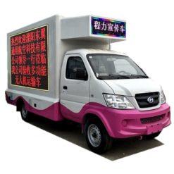 Beiqi mini Outdoor mobile led screen truck