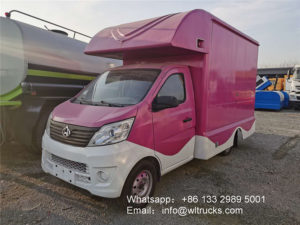 Changan small mobile food trucks