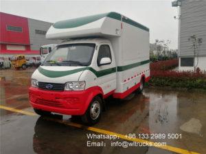 China Karry gasoline burger food truck