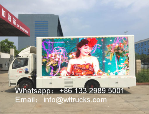 Dongfeng led advertising truck