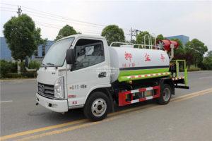 Fog cannon water tank truck